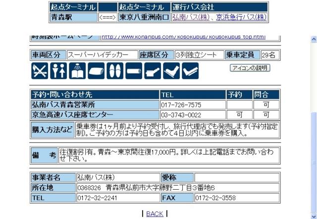 f:id:Yoshiya:20100624132745j:image
