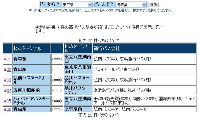 f:id:Yoshiya:20100624132747j:image
