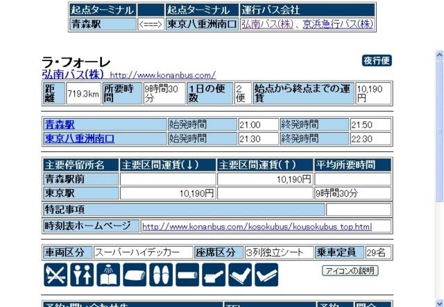 f:id:Yoshiya:20100624132748j:image