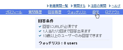 f:id:Yoshiya:20100726071140j:image