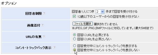 f:id:Yoshiya:20100726072250j:image