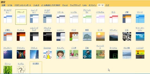 f:id:Yoshiya:20100816000036j:image