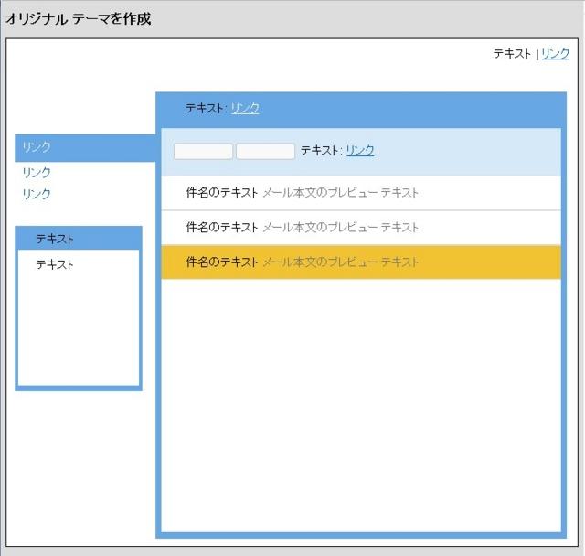 f:id:Yoshiya:20100816000612j:image