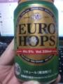 EURO HOPS(ベルギー製)