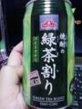 トップバリュー 焼酎の緑茶割り