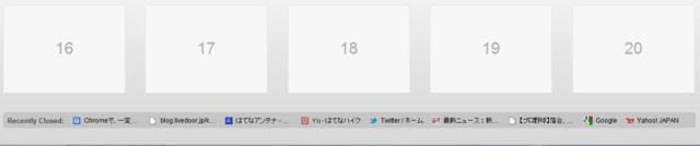 f:id:Yoshiya:20110114180917j:image