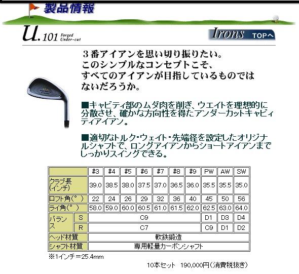 f:id:Yoshiya:20110508044834j:image