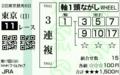 20120506135747
