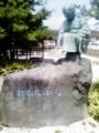 id:Yoshiya