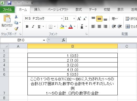 f:id:Yoshiya:20150525001725j:image:w400