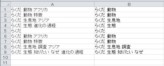 f:id:Yoshiya:20150828023753j:image