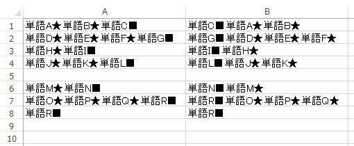 f:id:Yoshiya:20151103231828j:image