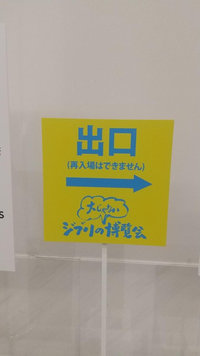 f:id:Yosshi-karmu:20200731163536j:plain