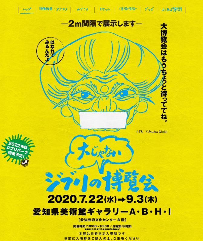 f:id:Yosshi-karmu:20200731182519p:plain