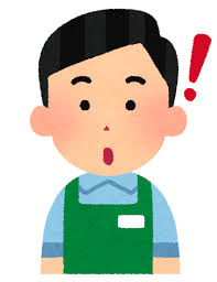 f:id:Yosui262:20170825012943j:plain