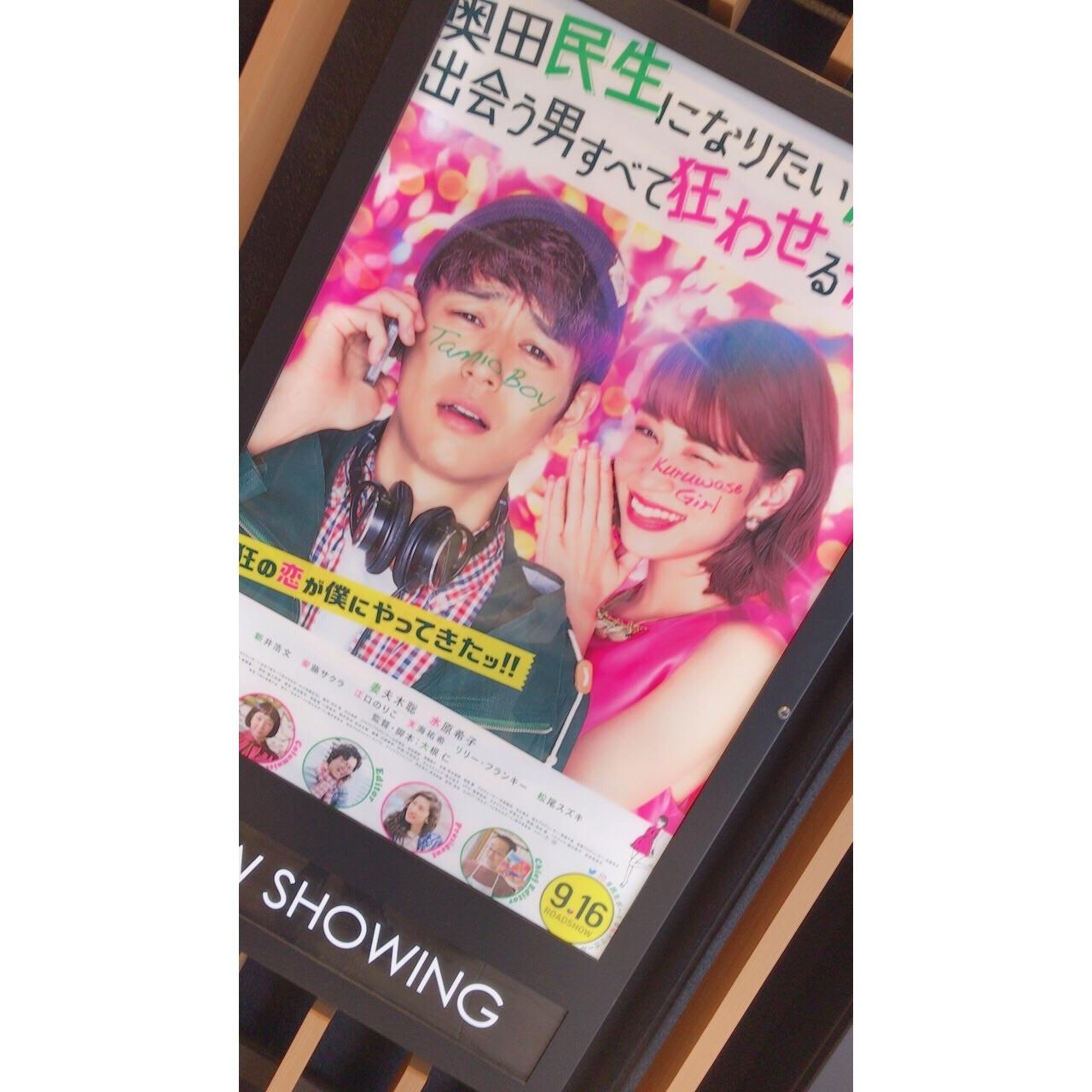 f:id:Yosuke0912:20171001114000j:image