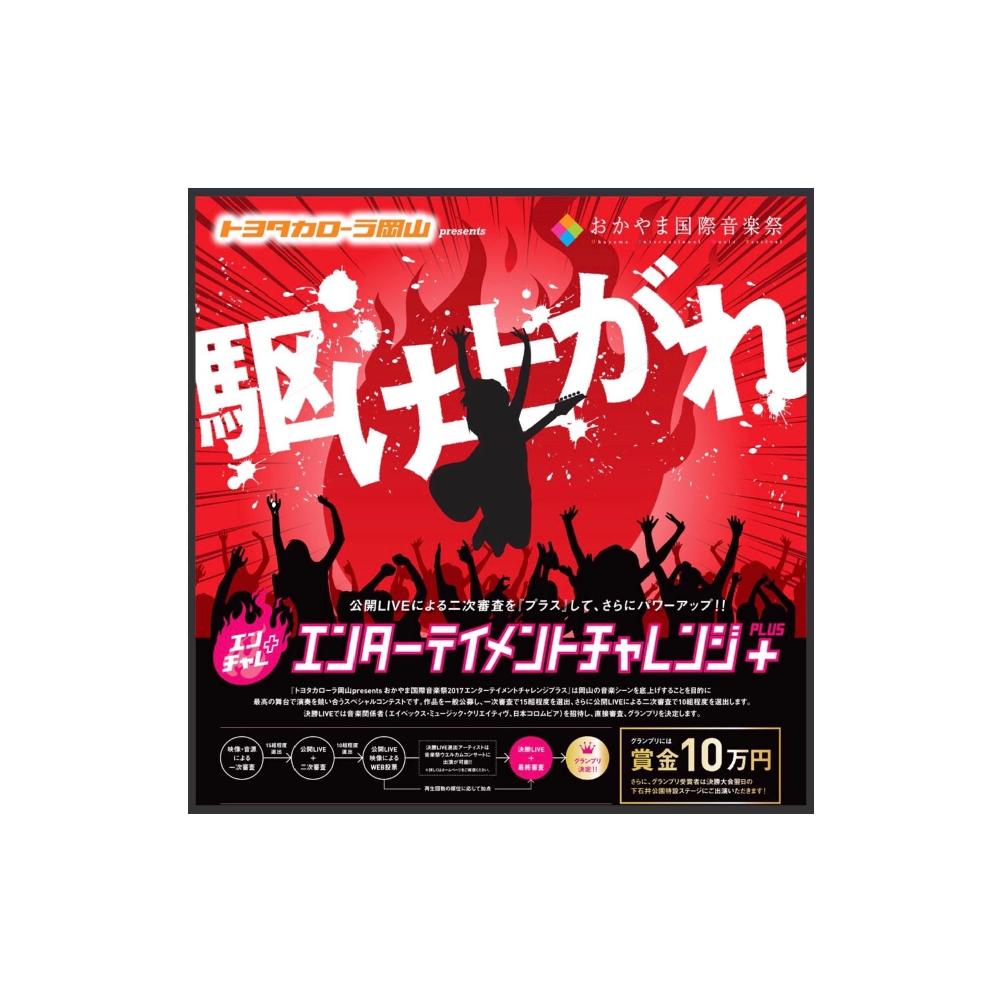f:id:Yosuke0912:20171003231848j:image