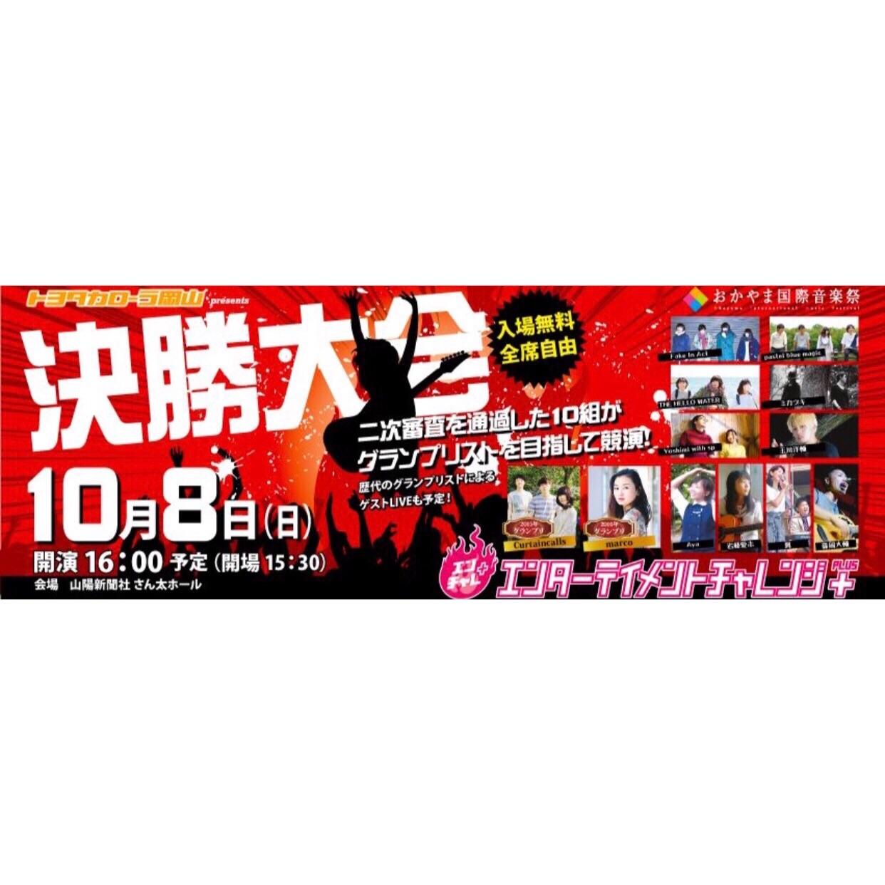 f:id:Yosuke0912:20171005220016j:image