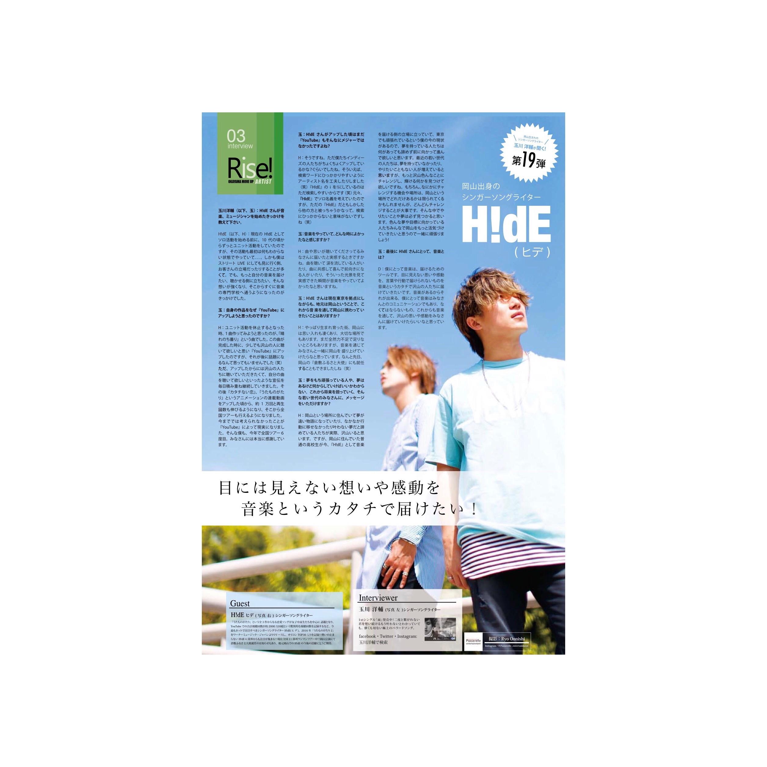 f:id:Yosuke0912:20171018202632j:image