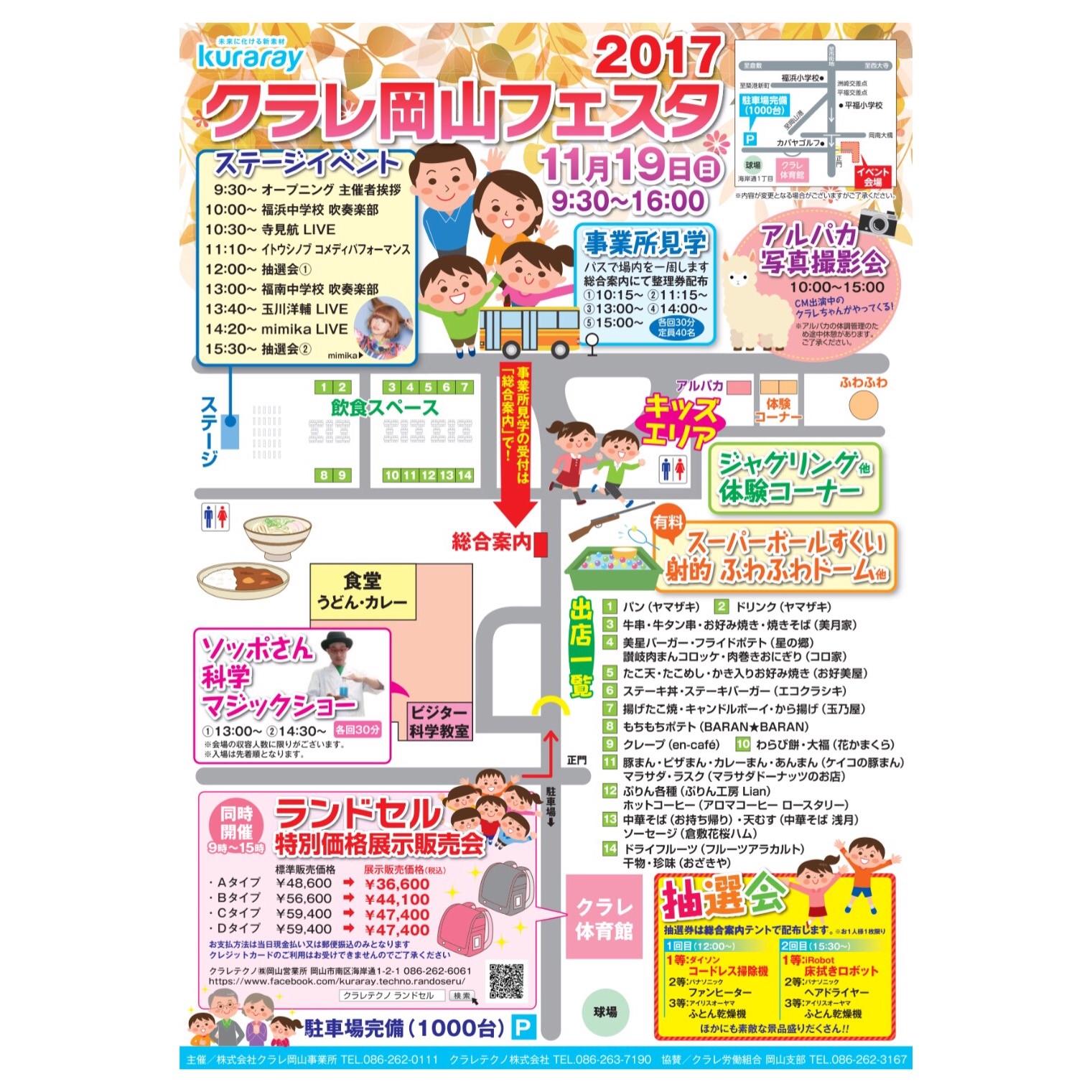 f:id:Yosuke0912:20171113201902j:image