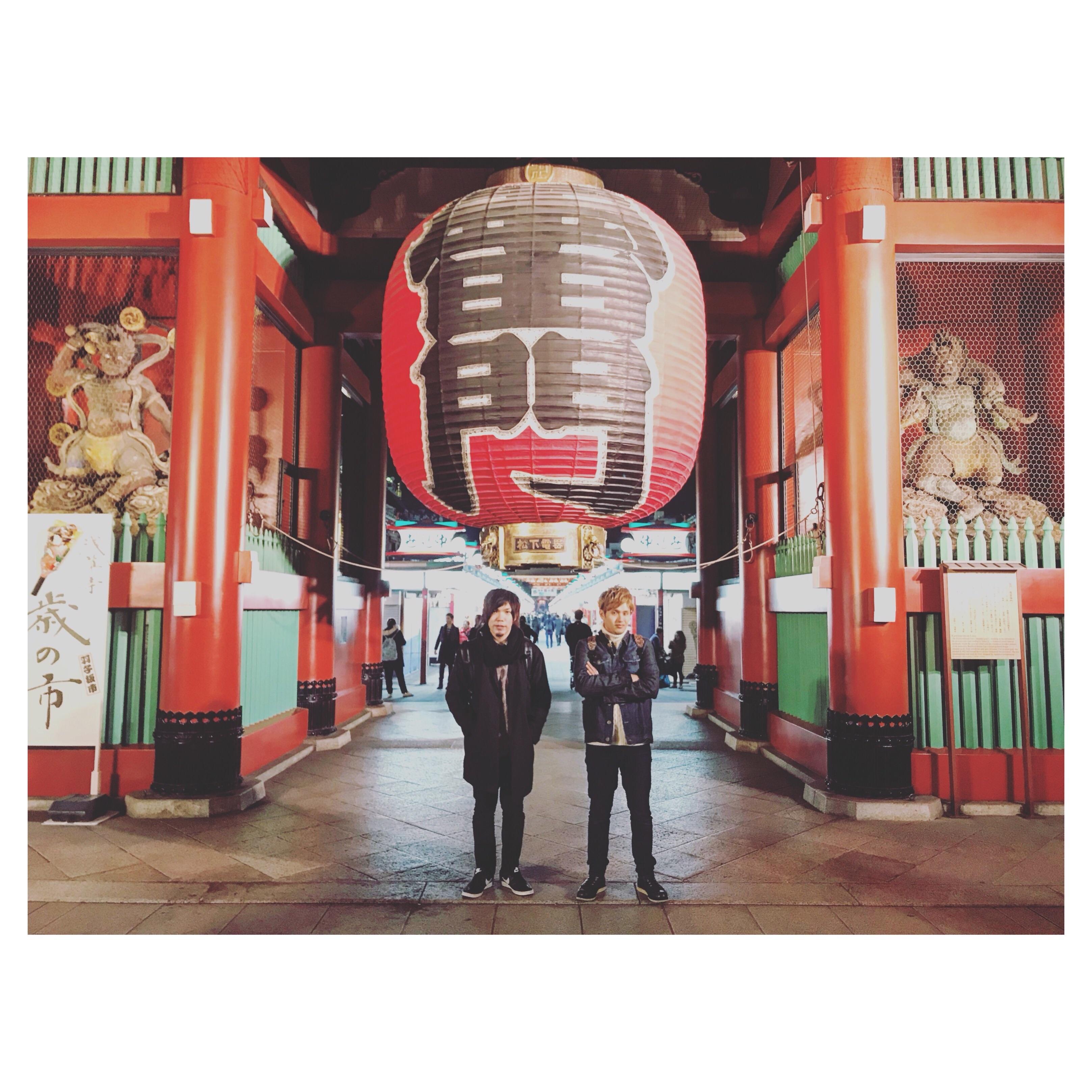 f:id:Yosuke0912:20171130153521j:image