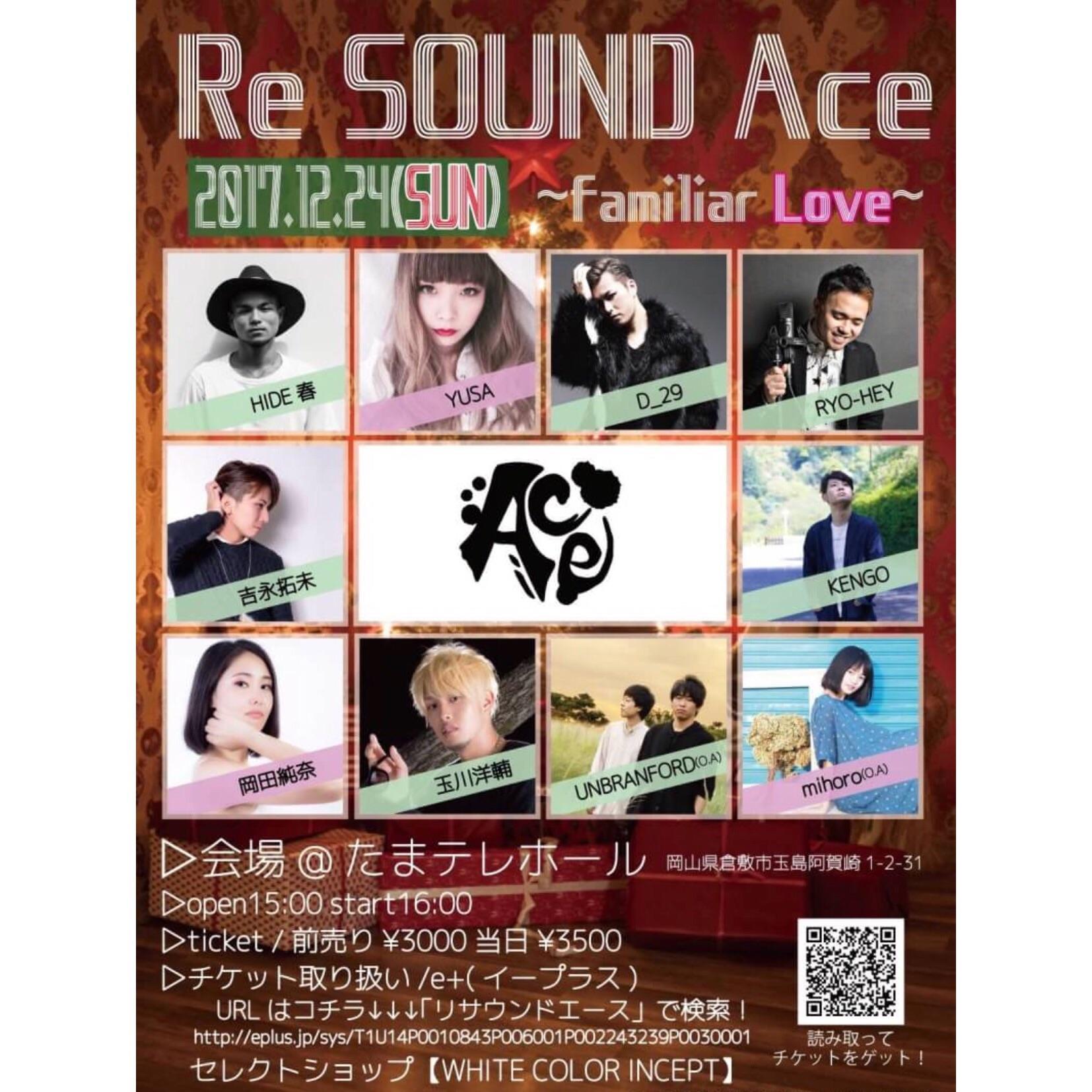 f:id:Yosuke0912:20171217163345j:image