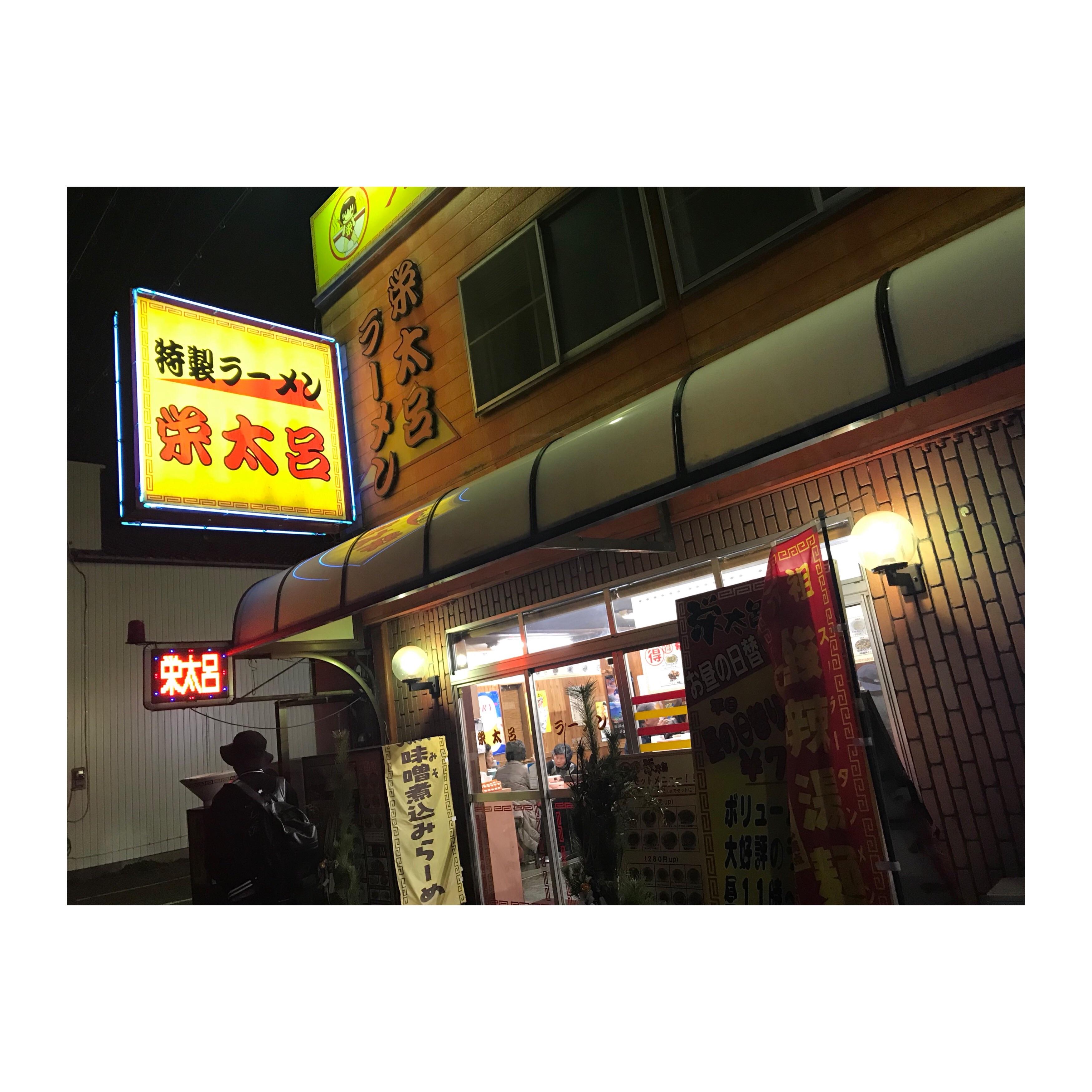 f:id:Yosuke0912:20180107195431j:image