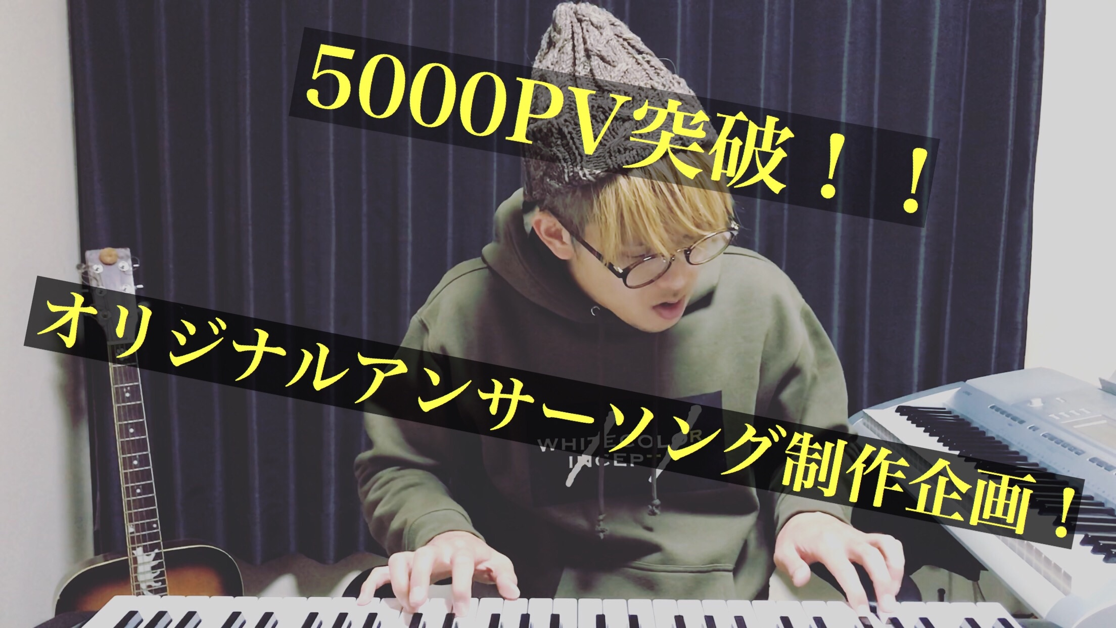 f:id:Yosuke0912:20180203182657j:image