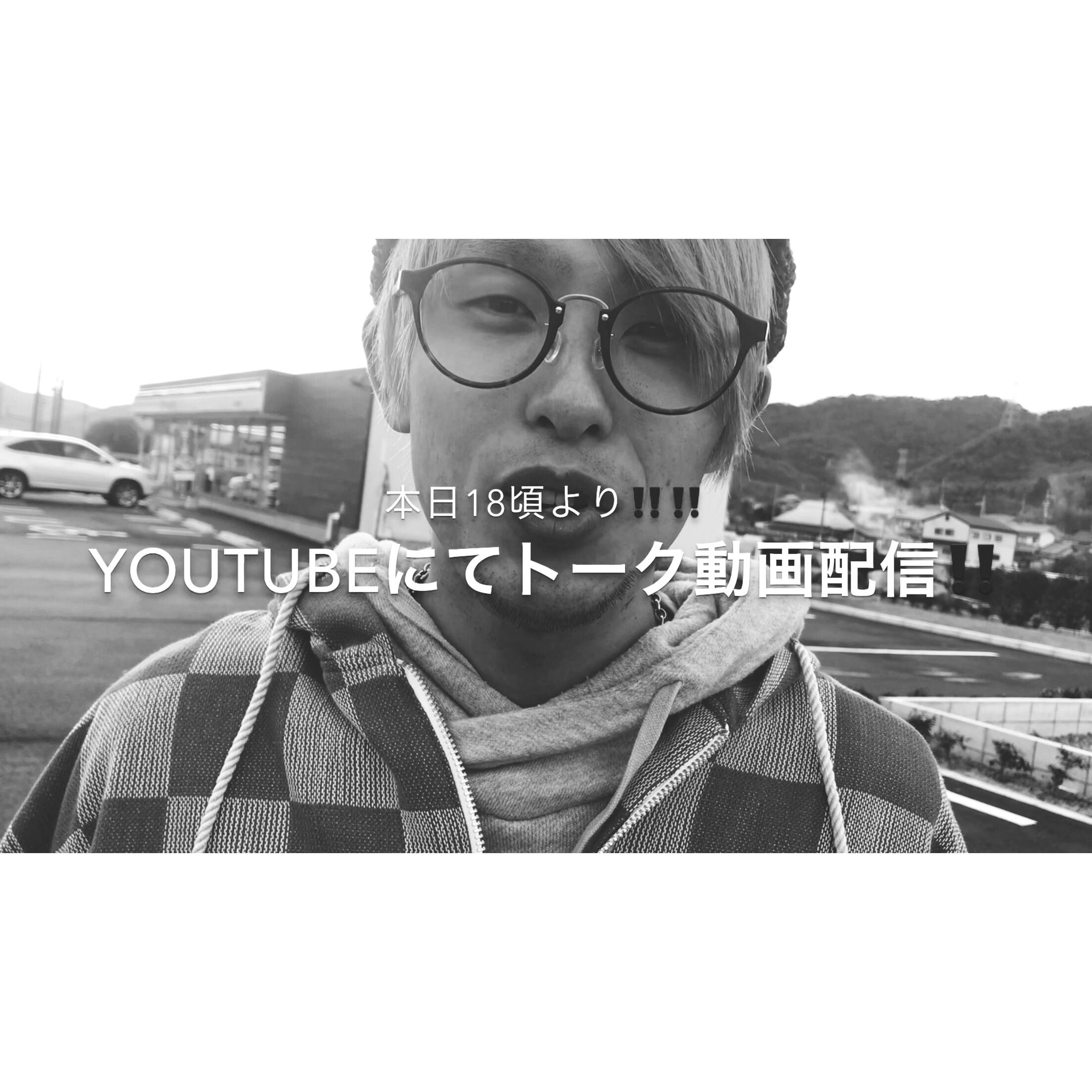 f:id:Yosuke0912:20180203182813j:image