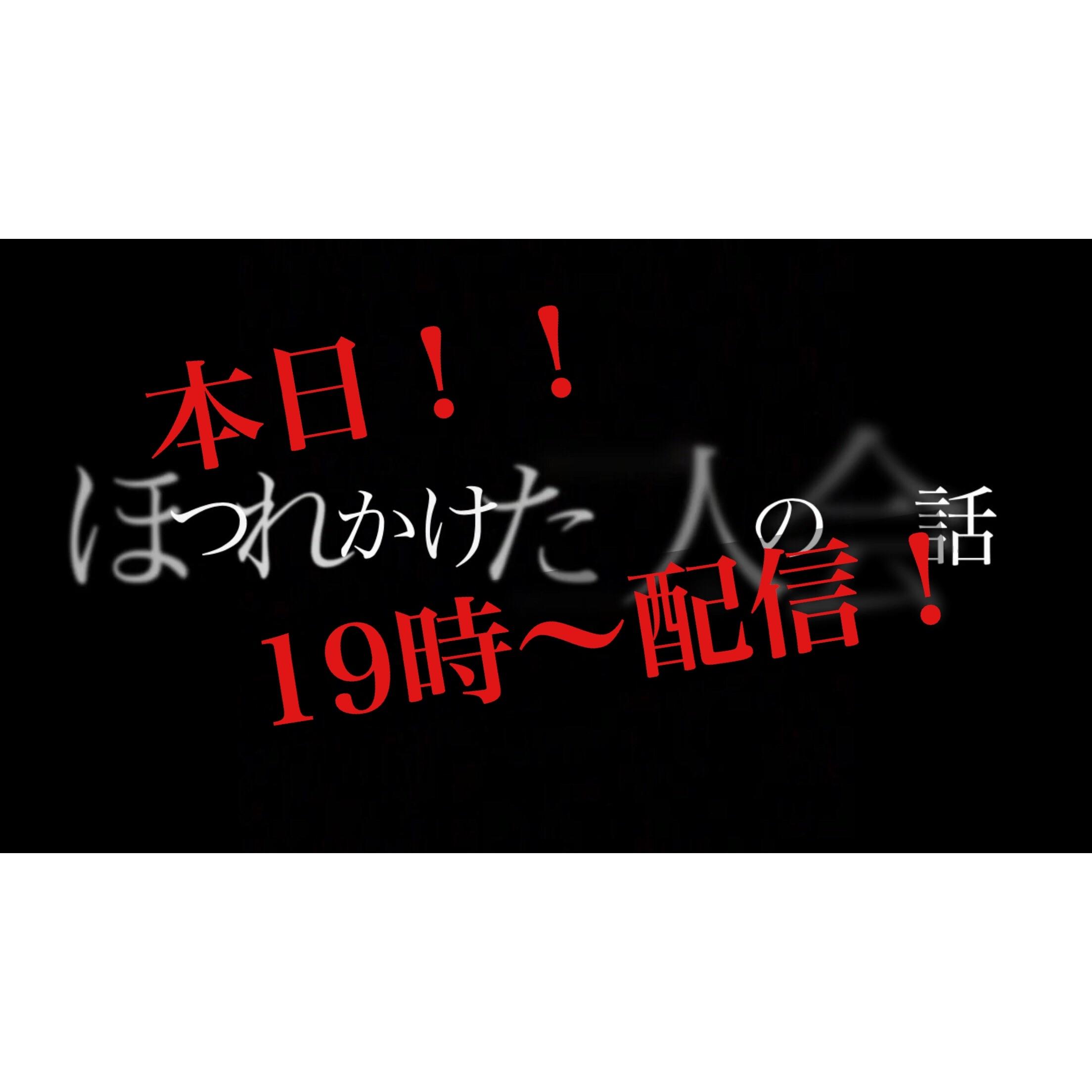 f:id:Yosuke0912:20180223154633j:image
