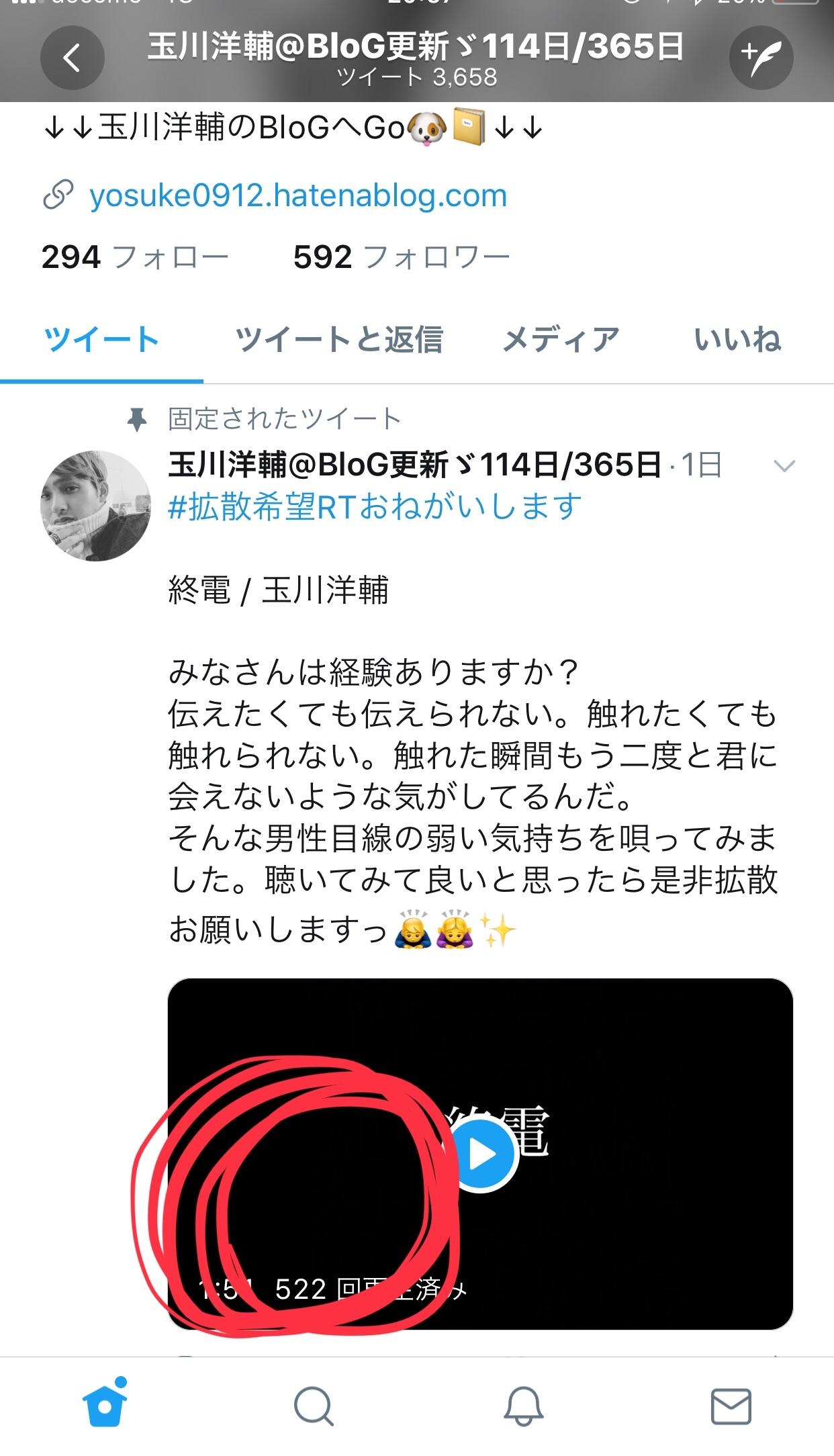 f:id:Yosuke0912:20180224205848j:image