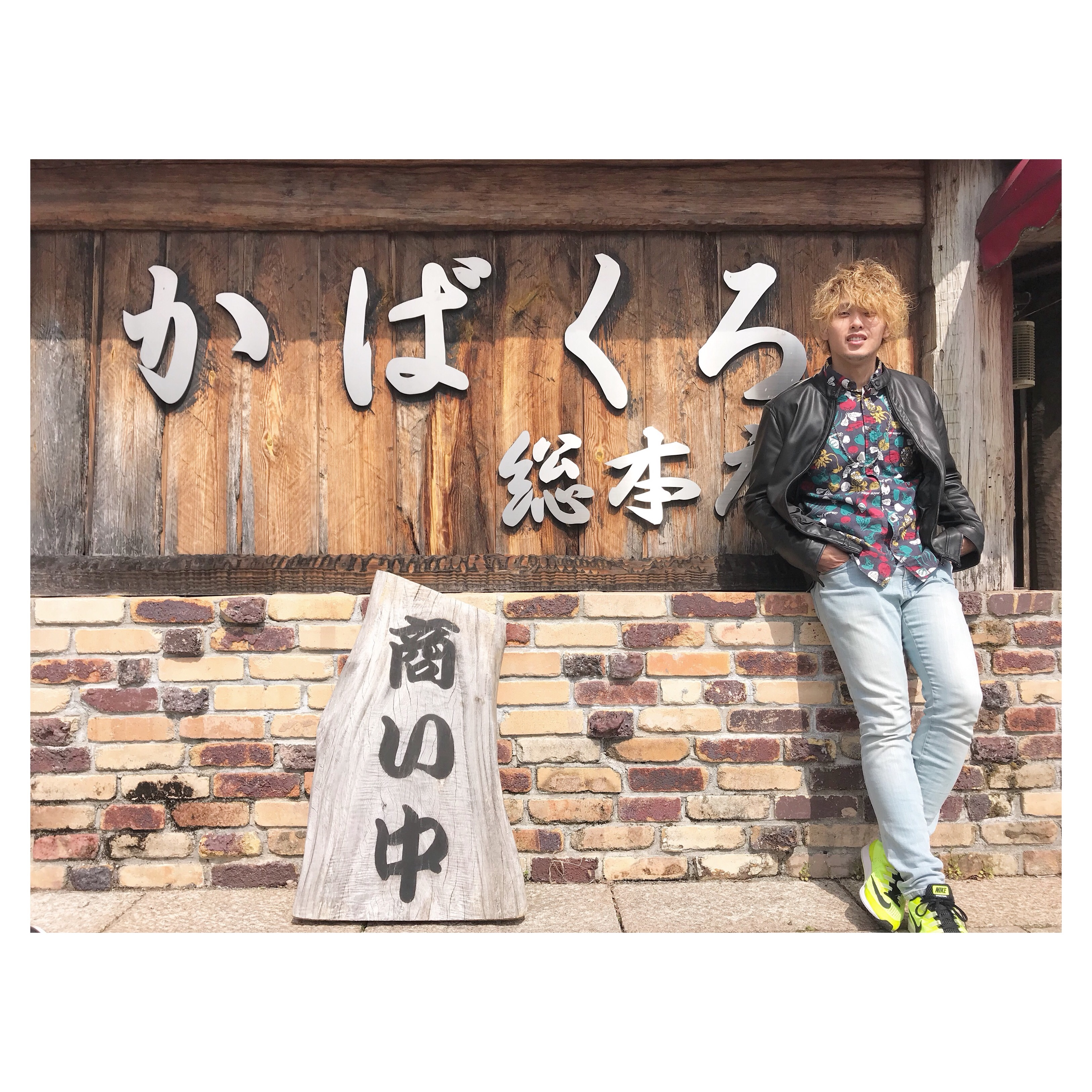 f:id:Yosuke0912:20180311143303j:image