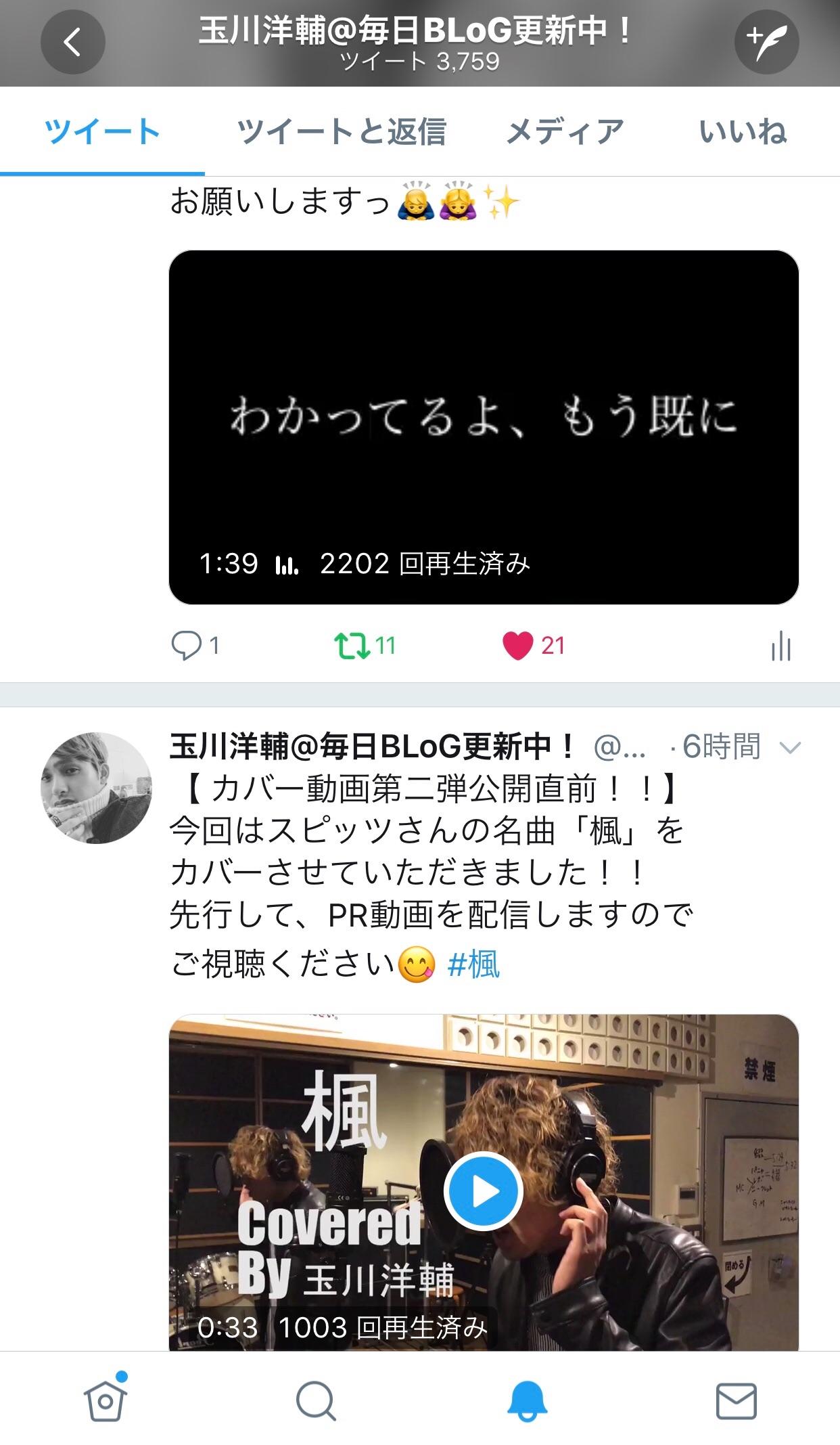 f:id:Yosuke0912:20180320192529j:image