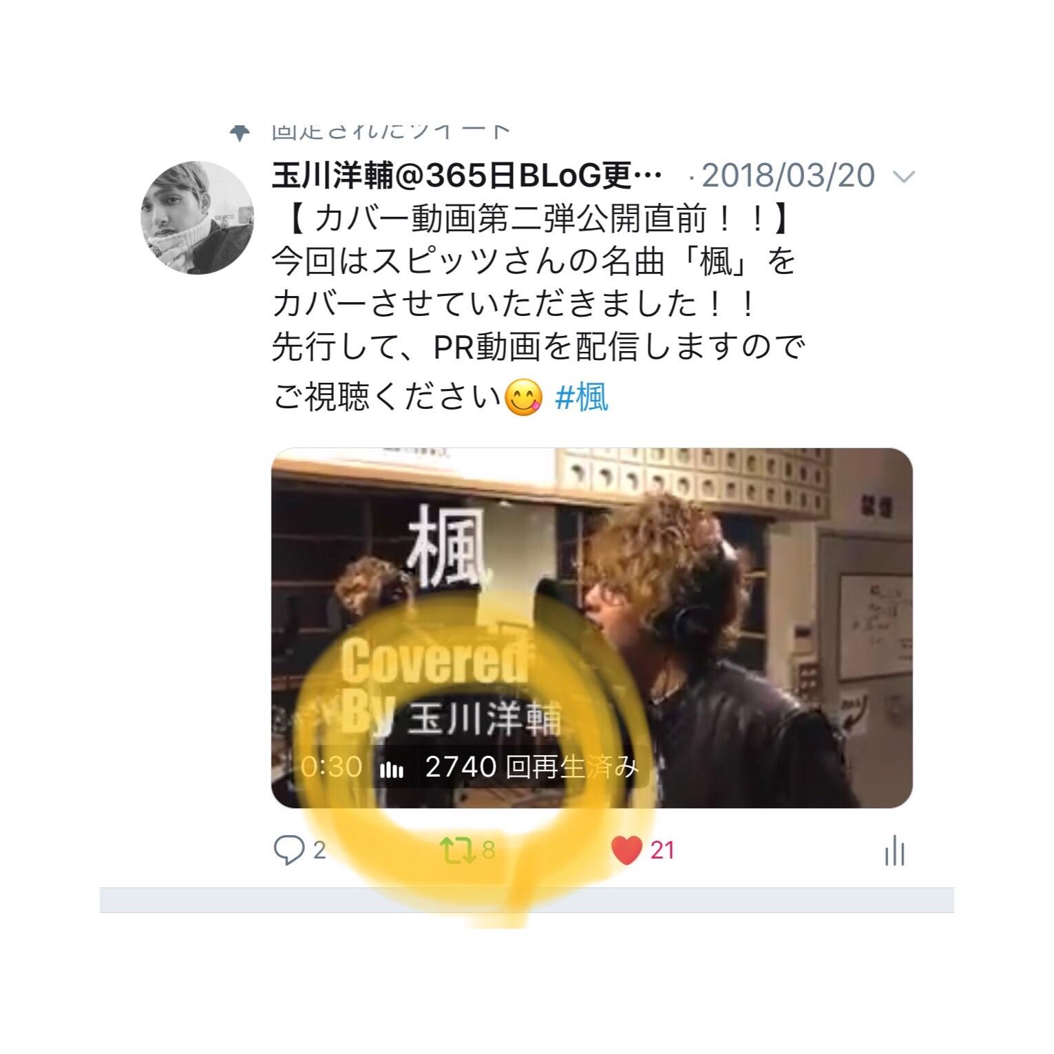 f:id:Yosuke0912:20180331203256j:image