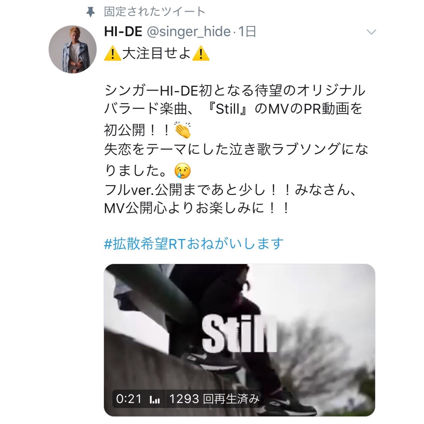 f:id:Yosuke0912:20180411193112j:image