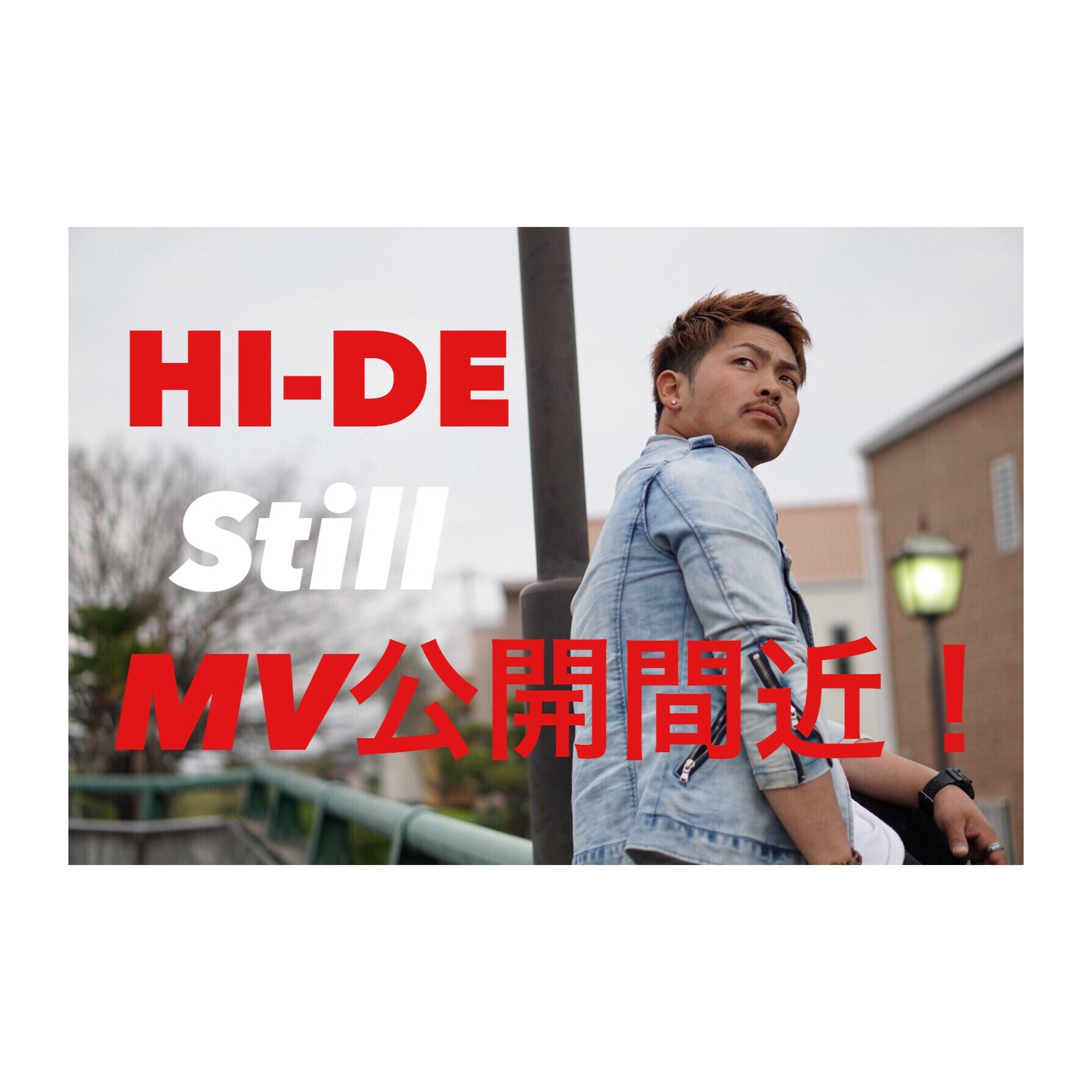 f:id:Yosuke0912:20180415184246j:image