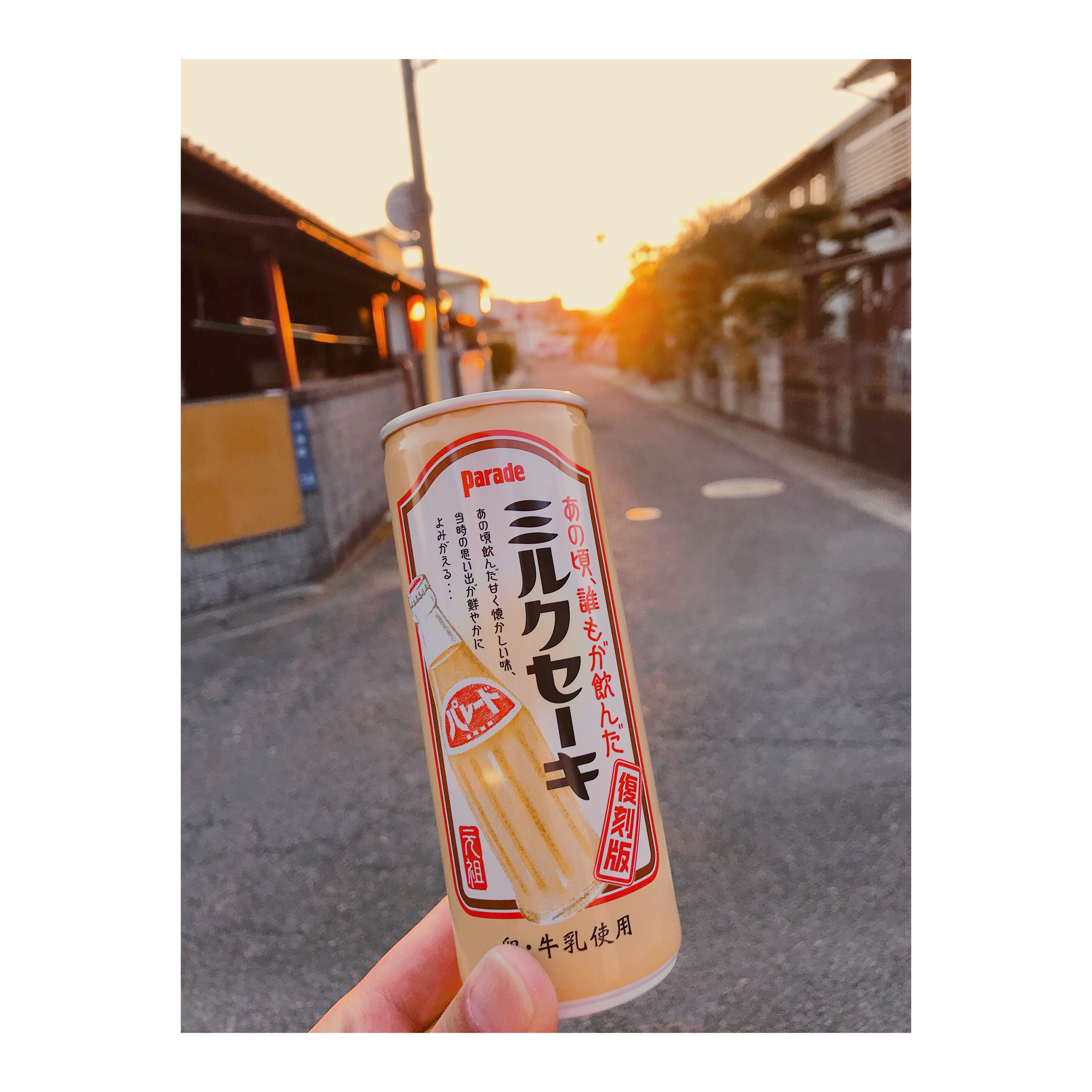 f:id:Yosuke0912:20180423143824j:image