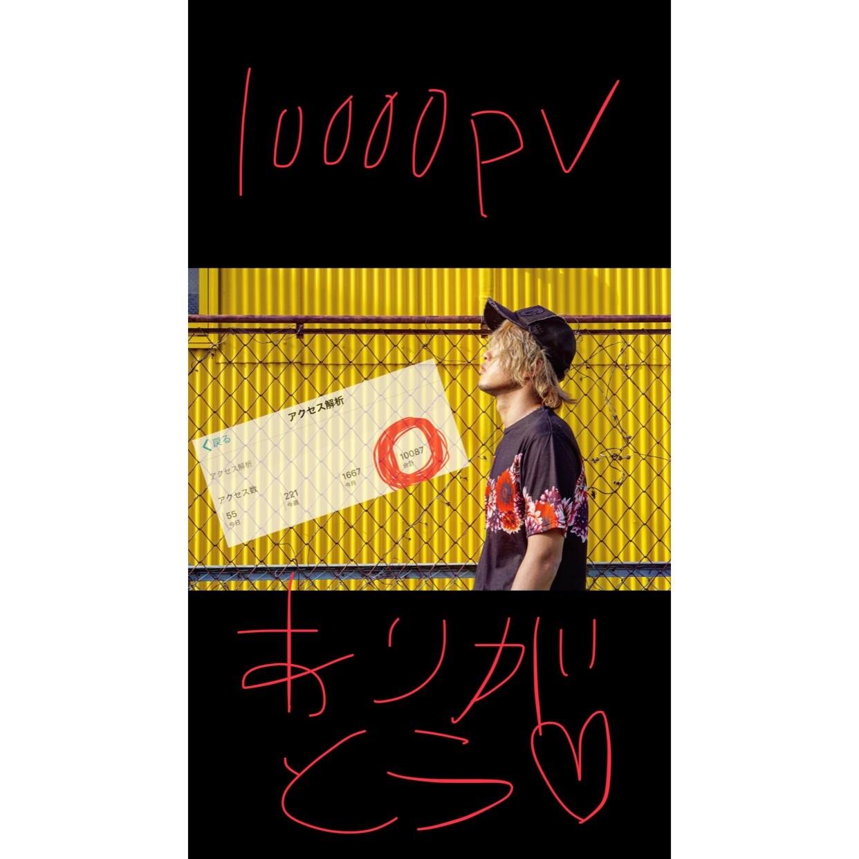 f:id:Yosuke0912:20180531203127j:image
