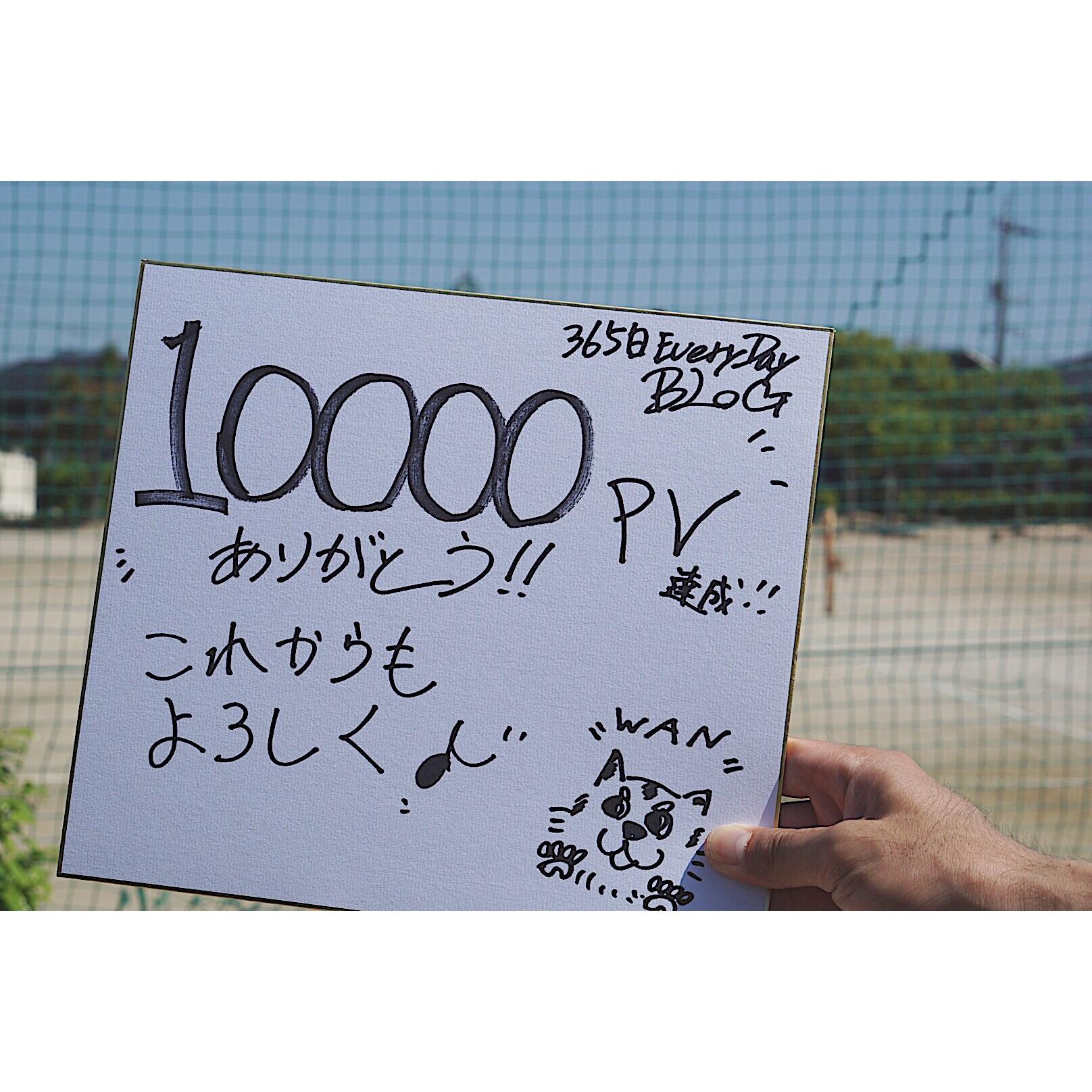 f:id:Yosuke0912:20180601201606j:image