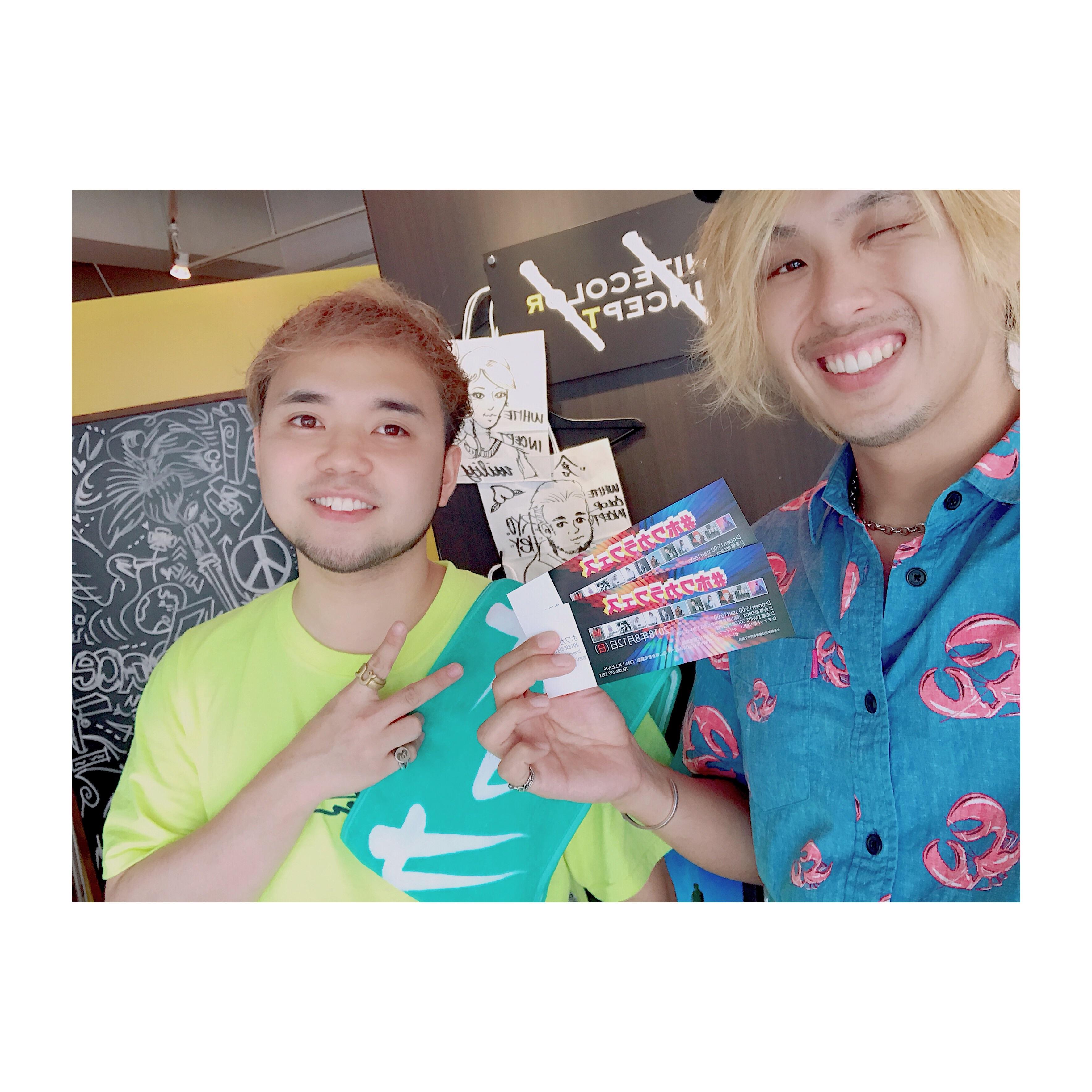 f:id:Yosuke0912:20180811155512j:image