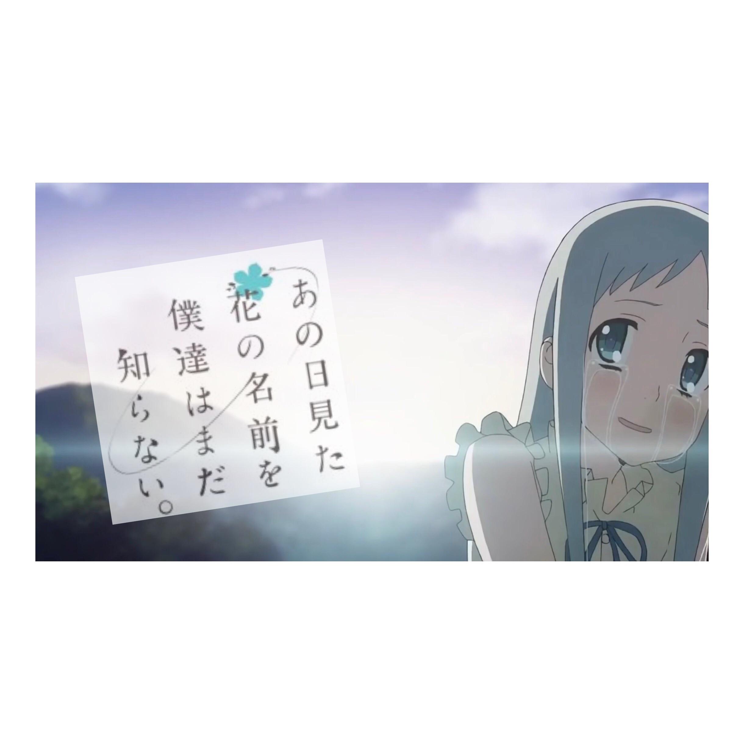 f:id:Yosuke0912:20180812231955j:image