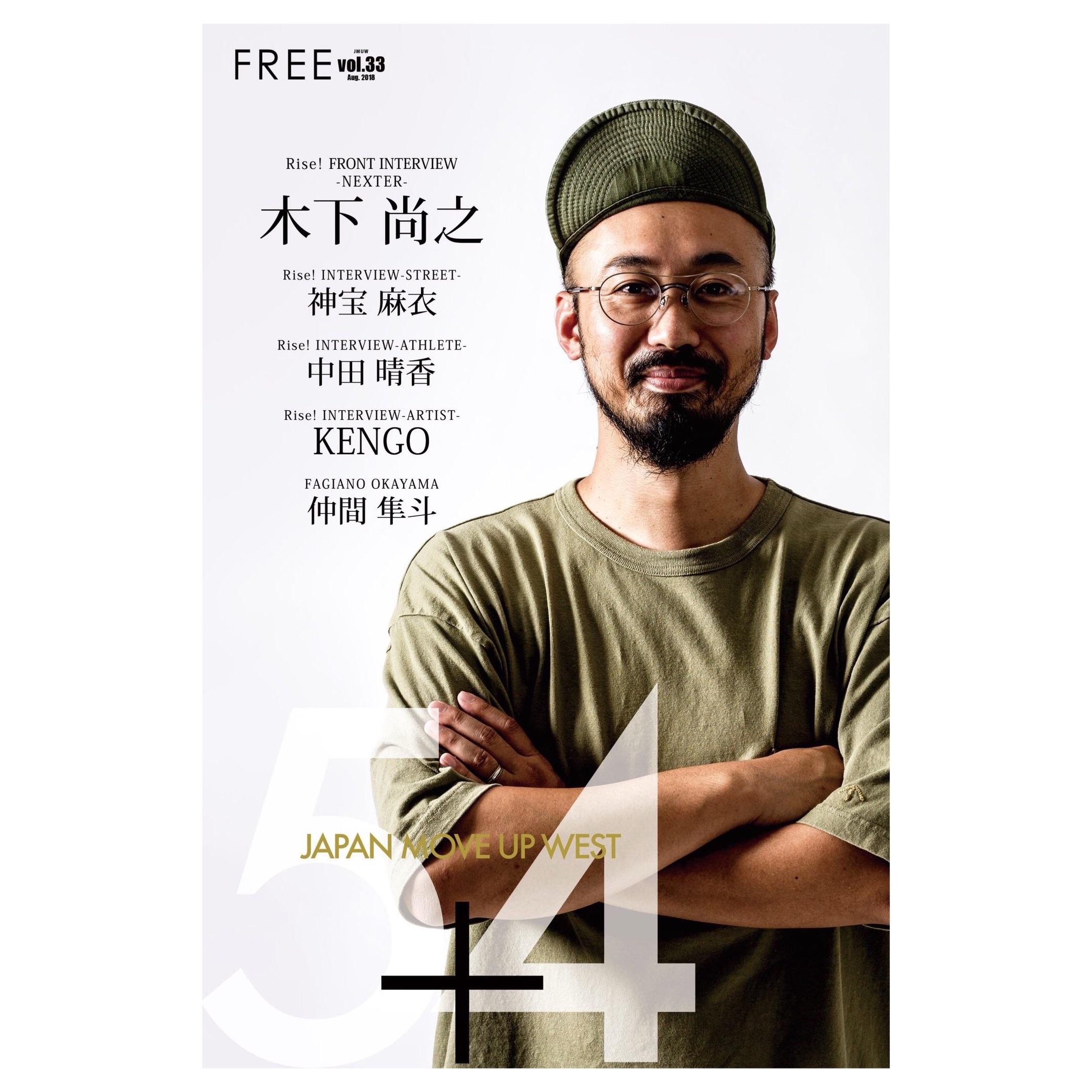 f:id:Yosuke0912:20180818195001j:image