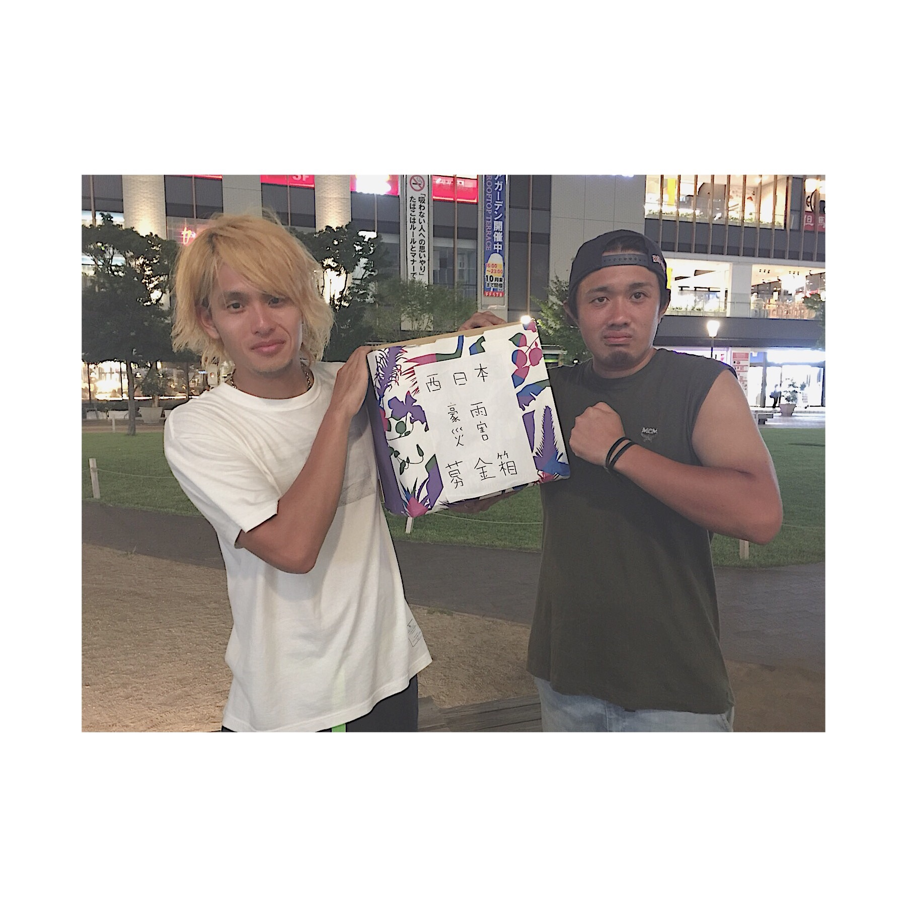 f:id:Yosuke0912:20180826163532j:image