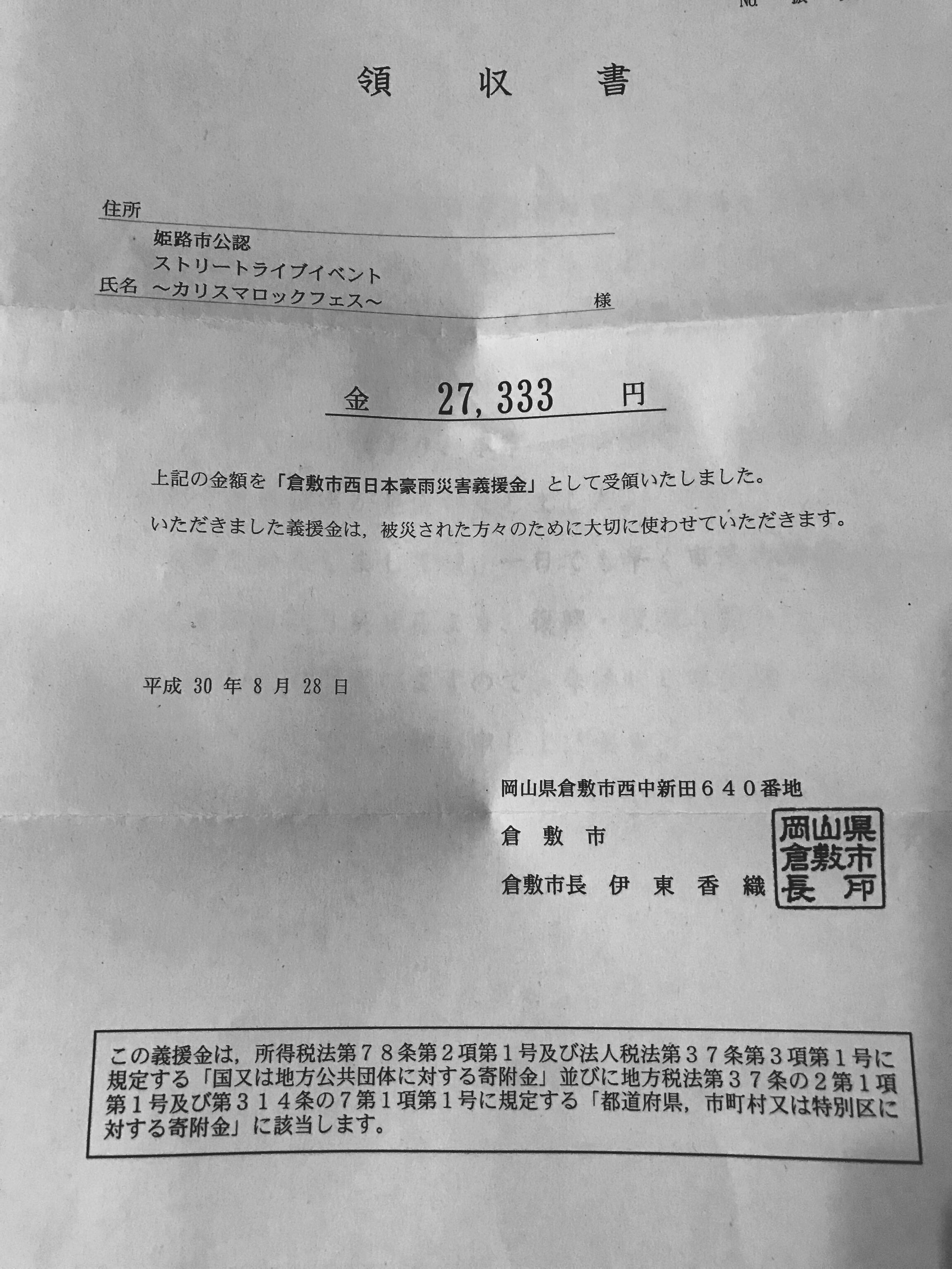 f:id:Yosuke0912:20180903205951j:image