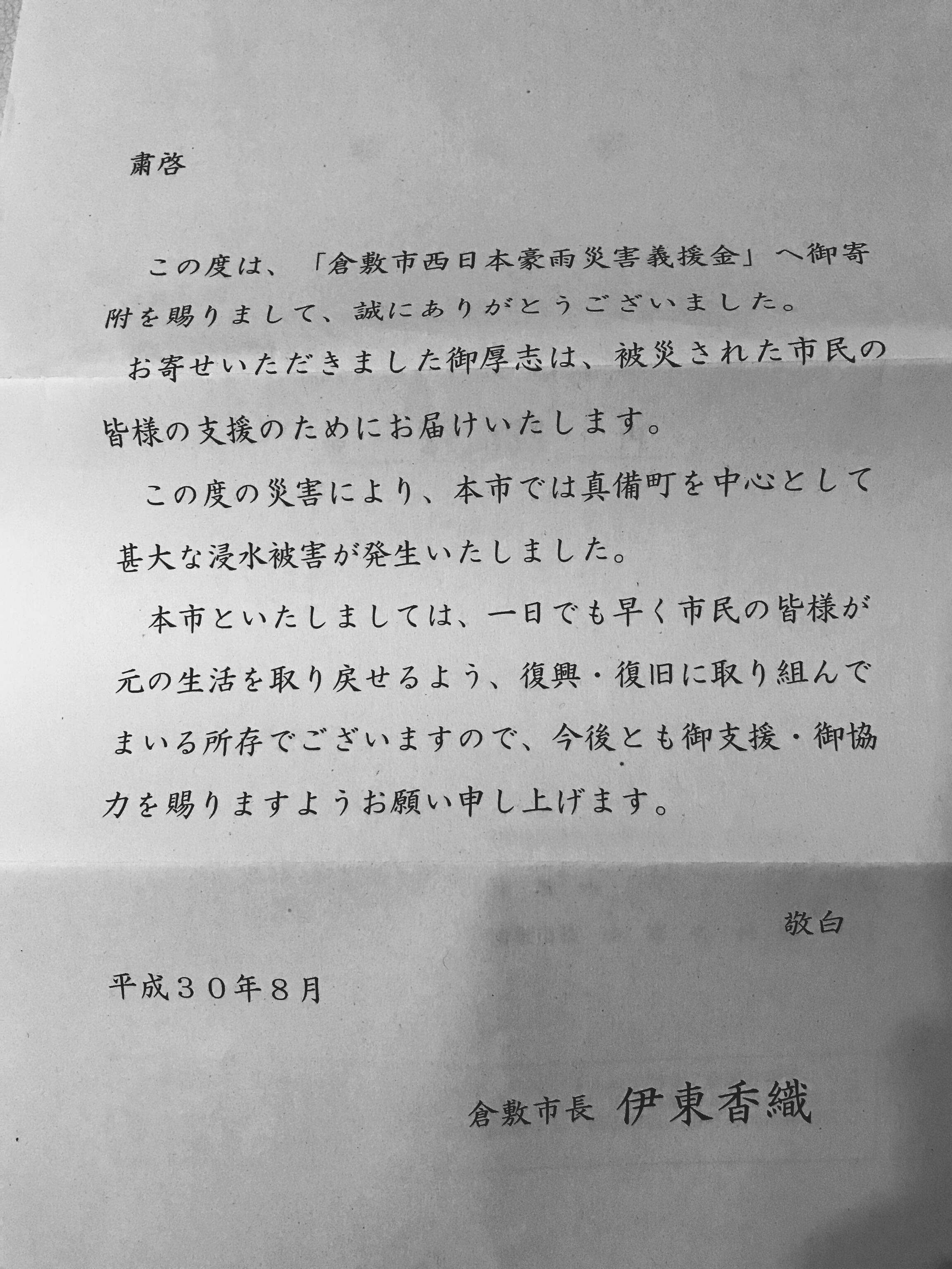 f:id:Yosuke0912:20180903205959j:image