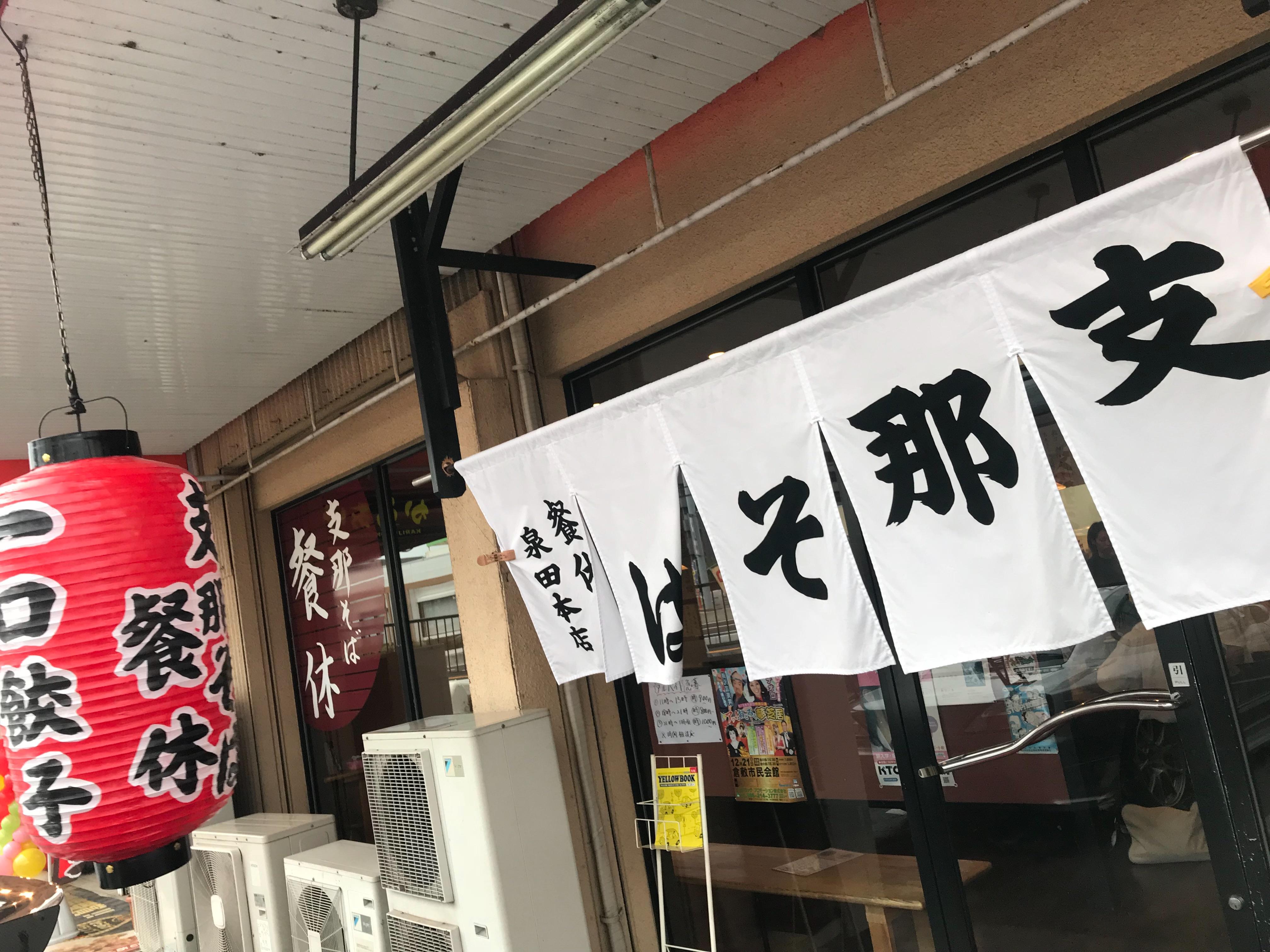 f:id:Yosuke0912:20180917195105j:image