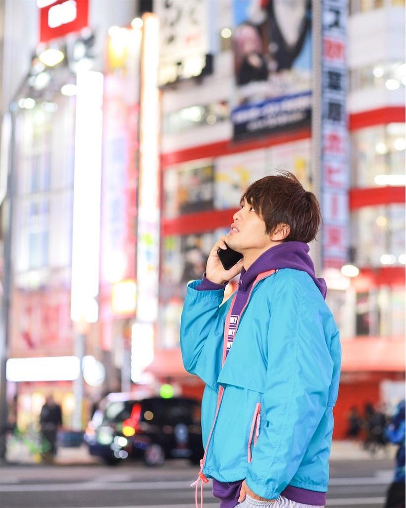 f:id:Yosuke0912:20200104201525j:image