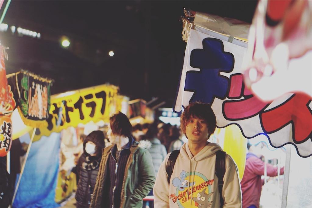f:id:Yosuke0912:20200104203305j:image