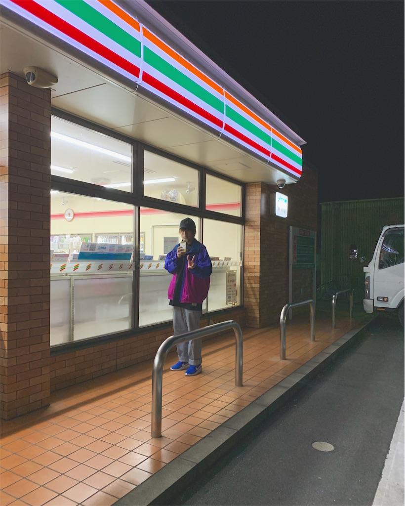 f:id:Yosuke0912:20200104203718j:image