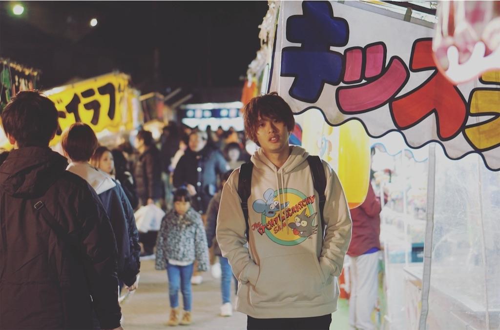 f:id:Yosuke0912:20200105232352j:image